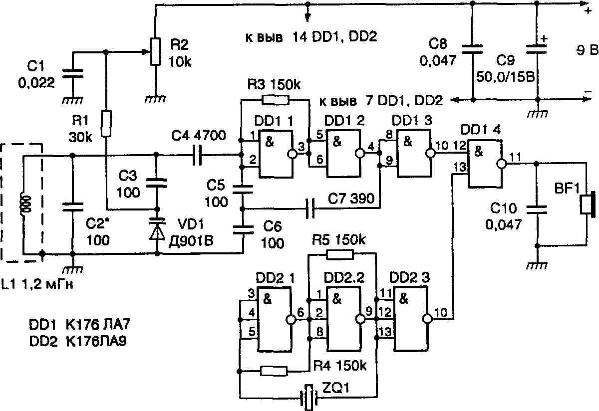 схема армейского металлоискателя ипм